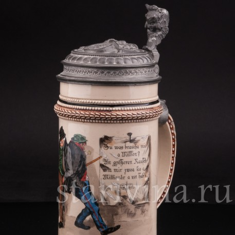 """Старинная пивная кружка """"Зачем мне миллион?"""" Marzi & Remy, Германия, 1880 - 1935 гг."""