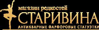 Магазин редкостей Старивина в Калининграде